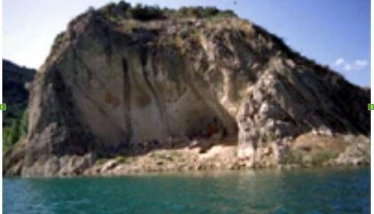 Cova de l'Estret de Tragó